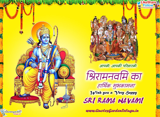 Ram Navami wishes greetings 2019 in Hindi