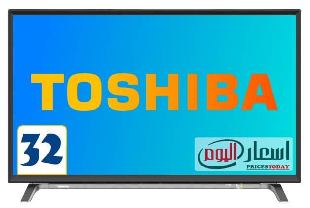 سعر شاشة توشيبا 32 بوصة فى مصر