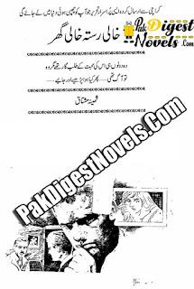 Khali Rasta Khali Gher (True Story) By Samina Mushtaq