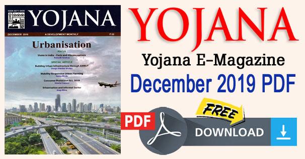 Yojana Magazine December 2019