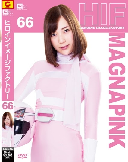 GIMG-66 Heroine Picture Factory66 Magna Pink
