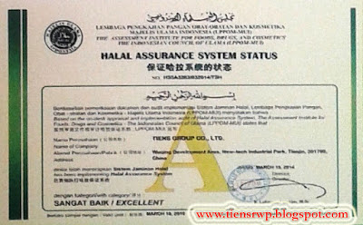Tiens Halal Certificate