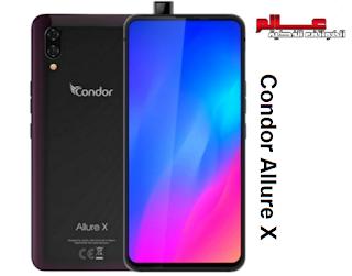 كوندور Condor Allure X