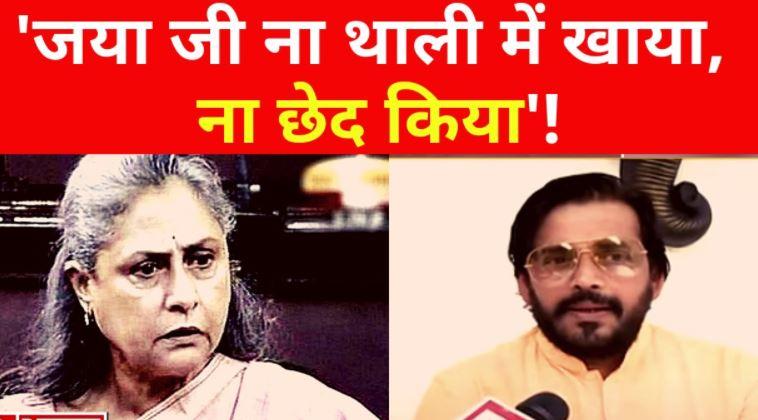 Ravi-Kishan-counterattacked-on-Jaya-Bachchan-blows