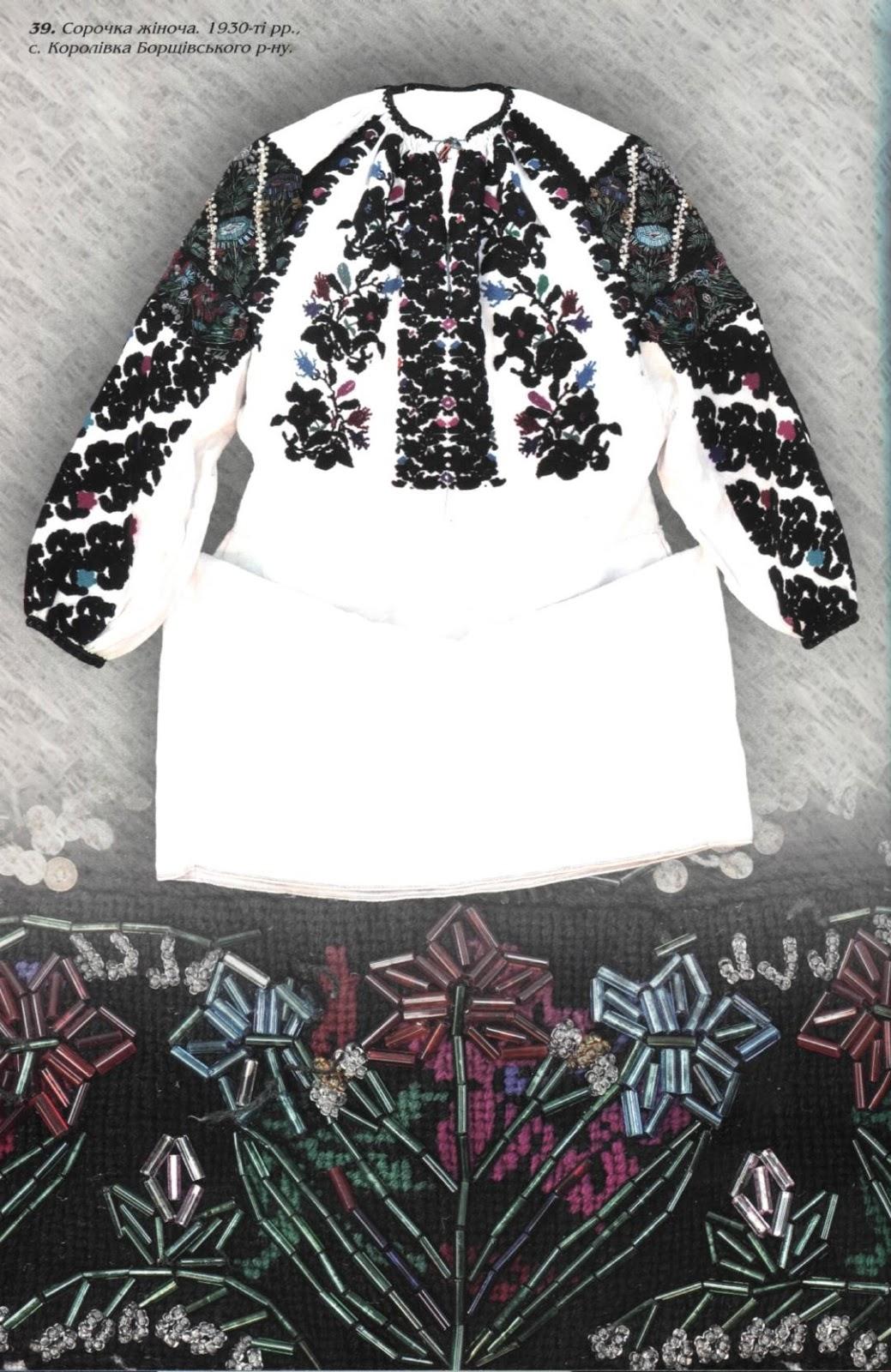 Ткали також тканину з різних ниток  тканину з конопляних і бавовняних ниток  називали «бамбак» або «пряжкове» полотно. b5cb5b3186b7d