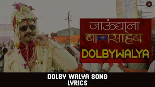 Dolby Walya Song Lyrics