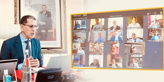 العثماني من لقاء اليوم عن بعد : التعبئة الشاملة للقوى الوطنية السياسية والنقابية والجمعوية ضرورية لإنجاح ما بعد 10 يونيو✍️👇👇👇