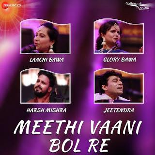 Meethi Vaani Bol Re (2019)