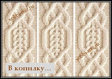 vyazanie vyazaniespicami uzorispicami uzoriskosami shemauzora opisanieuzora opisanievyazaniya knitting 編み物 stricken нэхэх