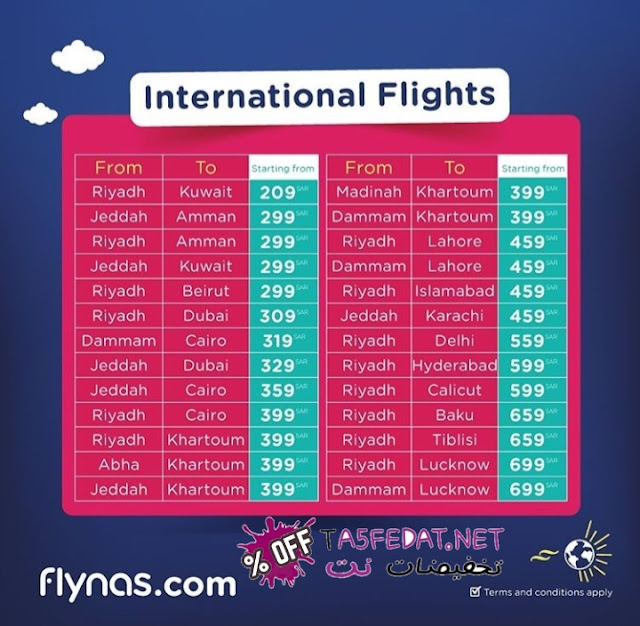 Flynas offers