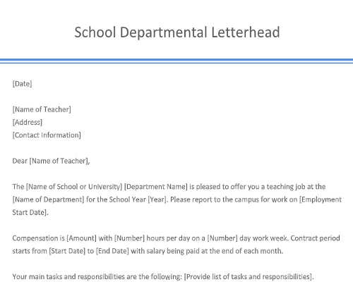 Teacher Job Offer Letter