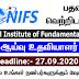 NIFS - Vacancies