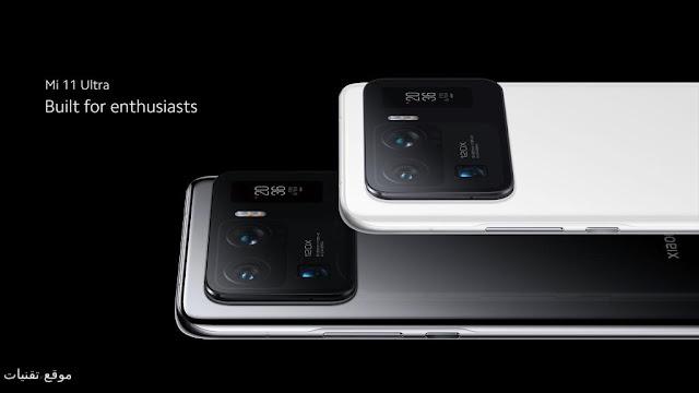 سعر ومواصفات Xiaomi Mi 11 Ultra احدث هواتف شاومي بمميزات رهيبة