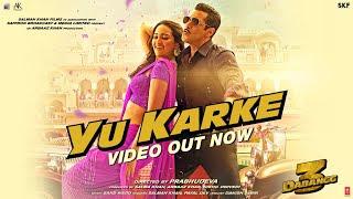 YU KARKE LYRICS - DABANGG 3 | Salman Khan