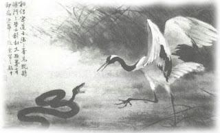WING CHUN KUNG FU PONTCHARRA