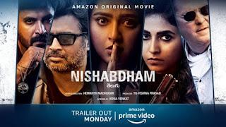 Nishabdham / Silence First Look Poster 8