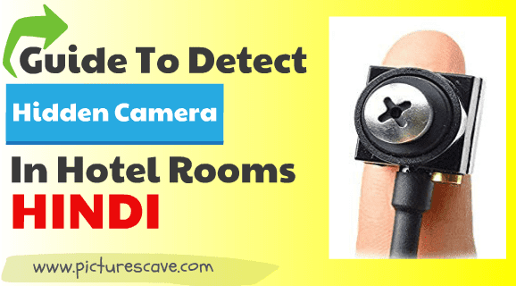 Guide To Detect Hidden camera In Hotel Rooms HINDI