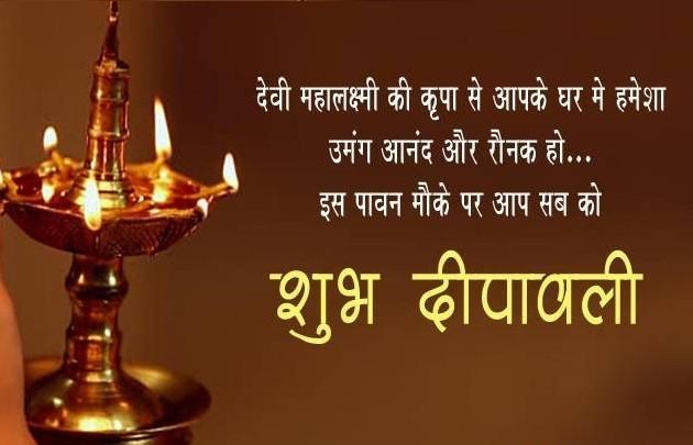 Happy Diwali Imagesfunny Diwali Sms E A B E A D E A B E A Be E A F E A D E A B E A  E A Aa Happy Diwali E A Ab E A  E A B E A Ac E A  E A  Funny Diwali