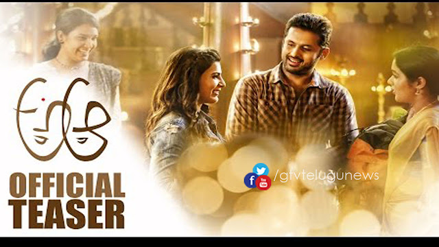 A Aa Official Teaser,nithin A AA official Teaser , Samantha a AA Teaser, Trivikram A AA Teaser