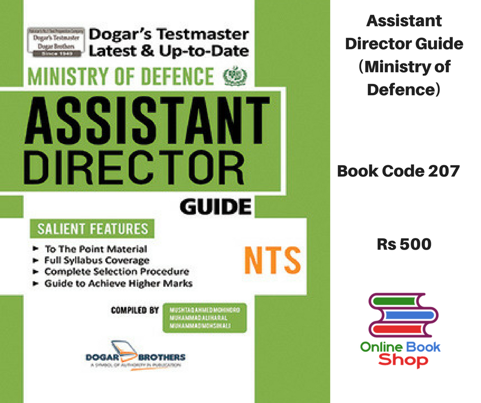 Assistant Director Guide (Ministry of Defence) - Online Book Shop Pk