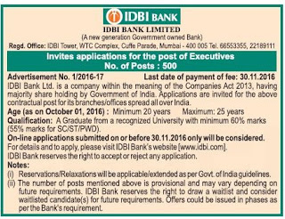 IDBI Bank Recruitment 2016 500 Executive Posts