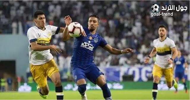 موعد مباراة النصر والهلال في الدوري السعودي والقنوات الناقلة