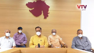 https://www.happytohelptech.in/2020/06/gujarat-government-announces-relief.html