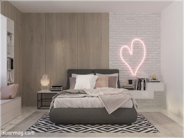 غرف نوم مودرن 7 | Modern Bedroom 7