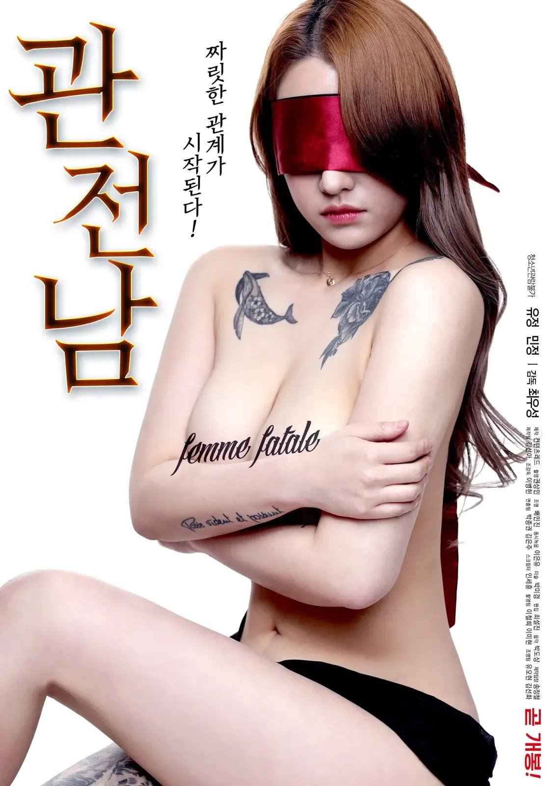 Observation Man Full Korea 18+ Adult Movie Online Free