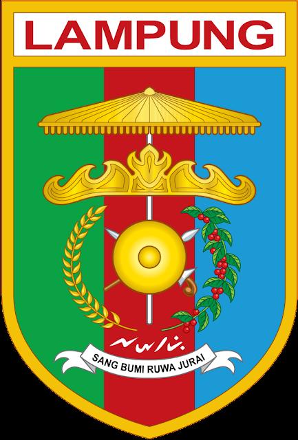 Logo   Lambang Lampung