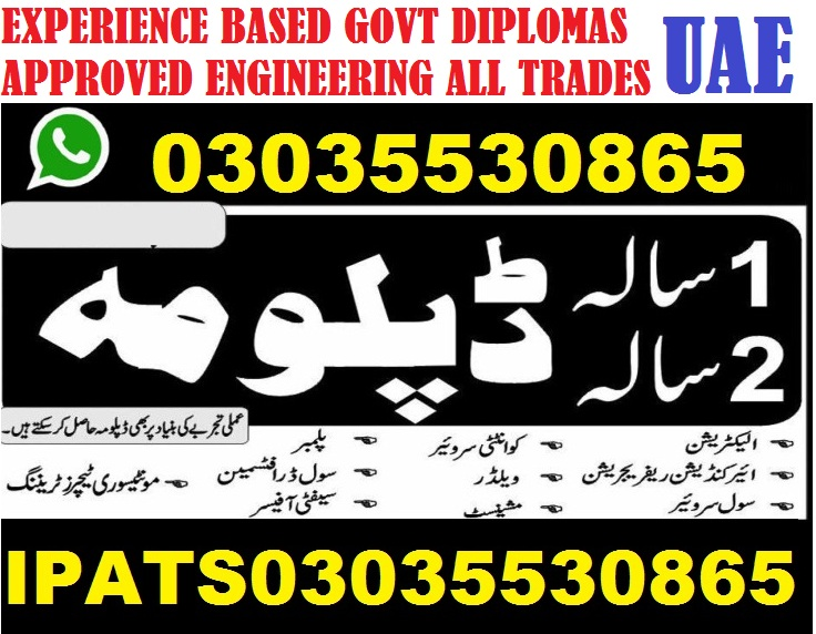 Civil Surveyor course (theory&Field work) in Islamabad rawalpindi gujrat chakwal jhelum kharian 030