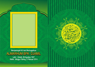 Kumpulan Template Cover Buku Yasin format CorelDraw Cdr ...