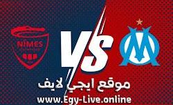 مشاهدة مباراة مارسيليا ونيم أولمبيك بث مباشر ايجي لايف بتاريخ 04-12-2020 في الدوري الفرنسي