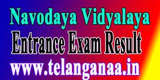 Navodaya Vidyalaya Admission Entrance Exam Result 2017