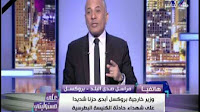 برنامج على مسئوليتى حلقة الاحد 12-12-2016 مع احمد موسى