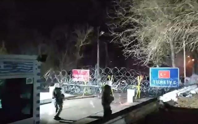 Επίθεση μεταναστών σε συνοριοφύλακες στις Καστανιές Έβρου (βίντεο)