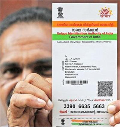 Aadhaar lost or forgotten? Here's how to retrieve it in minutes