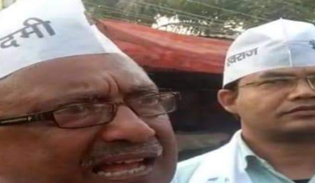 आम आदमी पार्टी के प्रमंडल के प्रचार अभियान समिती के जोनल संरक्षक बनाए गए मोतिहारी के प्रसिद्ध व्यवसाई वीरेंद्र ज़ालान