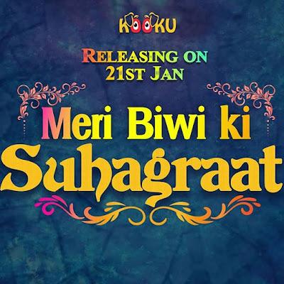 Meri Biwi Ki Suhagraat poster