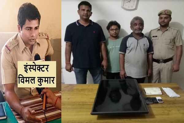 cia-30-inspector-vimal-kumar-arrested-2-satori-from-nit-5-faridabad