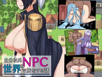 [H-GAME] Journeying in a World of NPCs JP