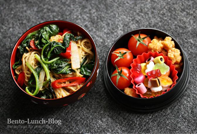 bento lunch blog bento 114 spinat paprika nudeln haribo mini colorado. Black Bedroom Furniture Sets. Home Design Ideas