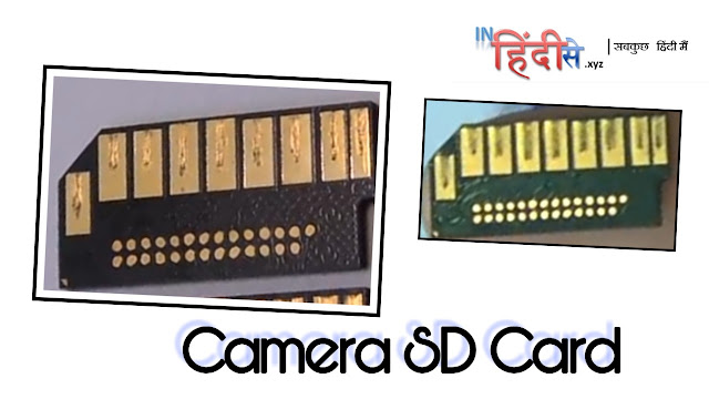 How_do_SD_cards_store_data_in_hindi