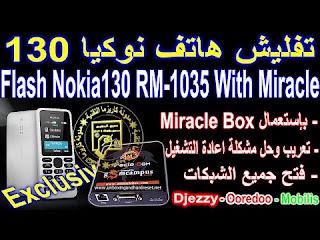 Flash-Nokia130-RM-1035-Firmware