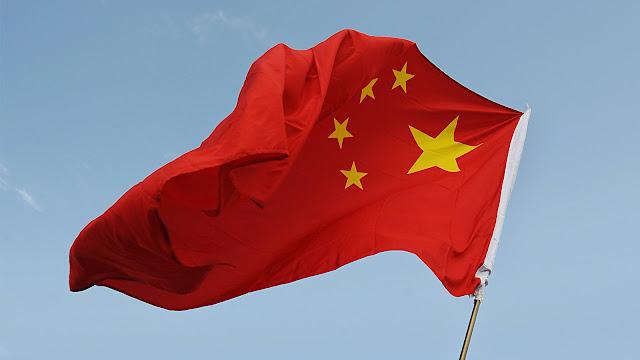 Data-Bocor-Situs-Besar-China