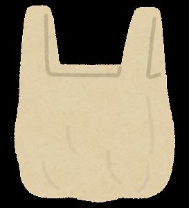 エコバッグのイラスト(一杯)