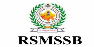 RSMSSB Women Supervisor Document Verification of Absent Candidates, RSMSSB 2020 Women Supervisor DV Dates Announced Download Here,