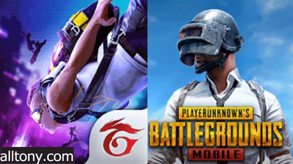 متطلبات تشغيل PUBG Mobile - Free Fire على الأيفون والأندرويد 2021