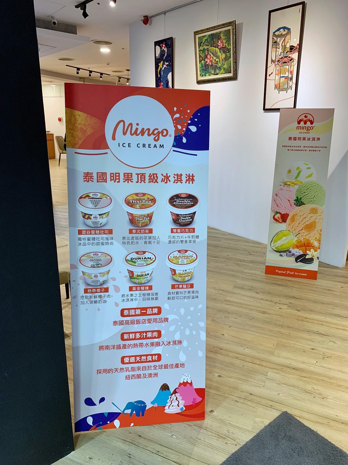 小XM迴轉麻辣鍋冰品介紹
