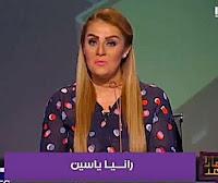 برنامج و ماذا بعد حلقة الأحد 23-7-2017 مع رانيا ياسين